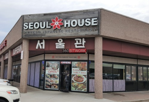 Seoul-House-Korean-Restaurant.jpg