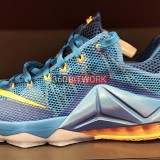 Lebron-low-cut-basketball-shoes