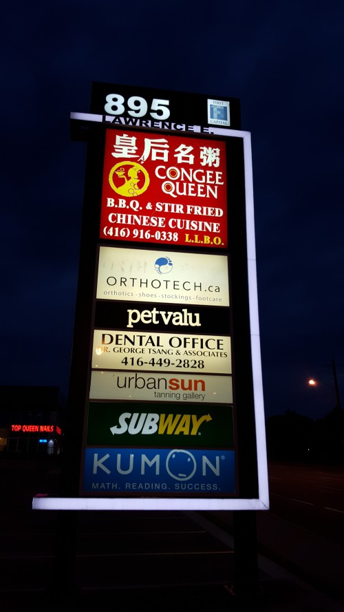 big-signage-with-backlight.jpg