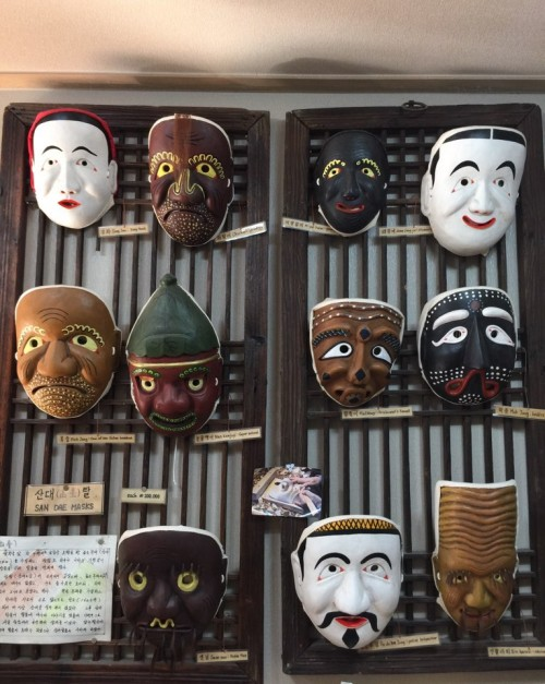 Korean-traditional-masks.jpg