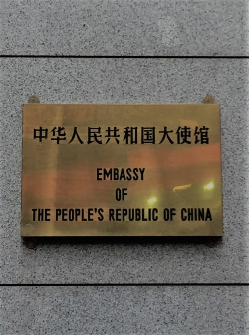 Embassy-of-The-People-Republic-of-China.jpg
