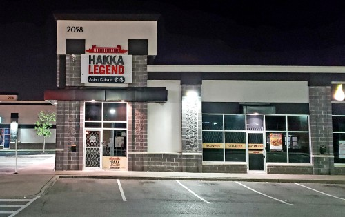 This restaurant located at 2058 Ellesmere rd in Scarborough serves great Hakka cuisine.  You can dine in or take out.  For great chilli chicken and pakora visit Hakka Legend and see why this place is so popular.