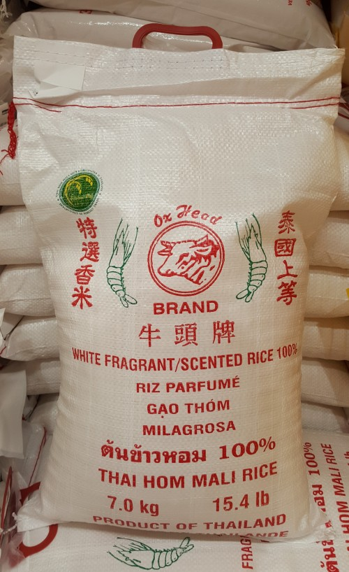 The OX Head Brand white scented rice is the higher quality of scented rice. When you make this rice especially if it is new, you have a nice smell in your home.