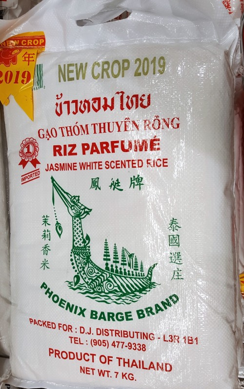 This is one of the popular jasmine white scented rice.  Highly recommend for anyone wanting to cook delicious rice.