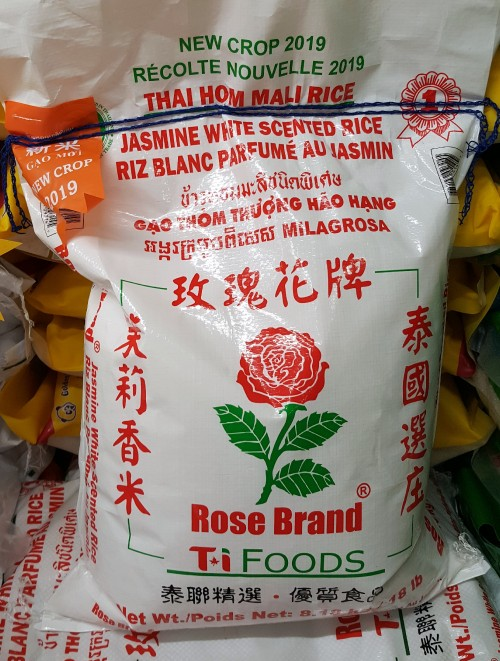 When buying jasmine white scented rice, you can't go wrong with this brand.  This has a nice smell when freshly cooked and very tasty.